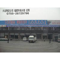 http://himg.china.cn/1/4_988_235316_800_600.jpg
