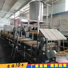 广州新式自动腐竹豆油皮机设备 全不锈钢蒸汽式豆腐衣机厂家直销