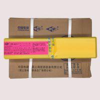 上海电力牌R307 R302 R317耐热钢焊条 E5515-B2热强钢焊条