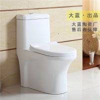 广东美的卫浴厂家 专业陶瓷洁具生产 源头供应商
