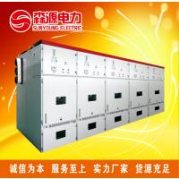 SYST江西森源 KYN28-12 户内高压开关柜中置式开关柜生产厂家