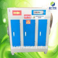 喷漆废气UV光解净化设备 高端废气处理厂商