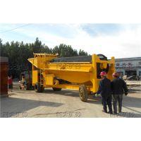 圆筒筛淘金车 能移动的矿山淘金设备 筛沙除泥选金机械