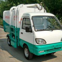 4方电动四轮垃圾车自卸式 后门折叠工作更安全