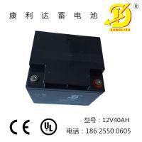 12v40AH 免维护铅酸蓄电池 UPS专用 太阳能专用