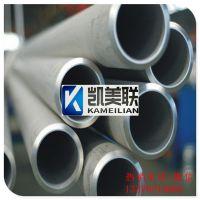 现货供应不锈钢管304不锈钢无缝管 耐高温抗腐蚀 不锈钢管定做