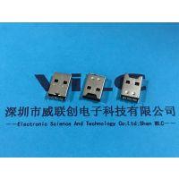 14p 贴片式 USB A母带TF卡座 磷铜镀镍 LCP黑胶