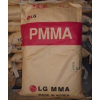 供应压克力PMMA塑胶原料 韩国LG HI-835M HI855M