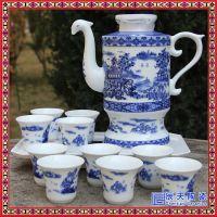 景德镇陶瓷自动酒具套装自动出酒 青花瓷酒具厂家