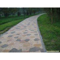 江西景区彩色压纹路面 印纹地坪 艺地建材压印压花硬化混凝土