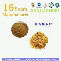 乳香提取物作用功效生产工厂西安三江生物 现货供应乳香酸60% 65%