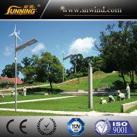 广州尚能供应风光互补太阳能路灯设计方案 APP智能控制系统 蓝牙传输