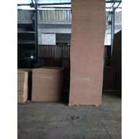 供应椰棕垫