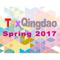 2017第二十七届中国青岛国际面料辅料纱线采购交易会(春季)