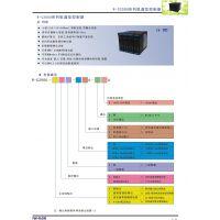 轨道式温控表RC2000-301-010-000导轨控制器PAN-GLOBE台湾泛达