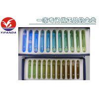 厂家供应质优21色水色计,304不锈钢海水透明度盘