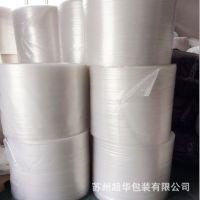 LDPE缓冲包装气泡膜 品质优良 100厘米家具包装 南京白色气泡膜工厂直销