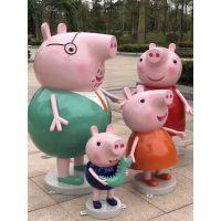 主题模型-小猪佩奇全套出租 北京小猪佩奇模型出租电话多少?