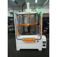 供应金拓品牌KTQ-10TS大台面四柱油压冲压机
