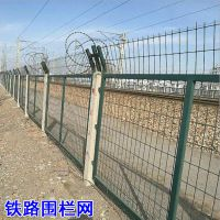 铁路隔离栅8001铁路防护栅栏铁路护栏网8001铁路护栏网