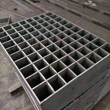 甘肃钢结构专用格栅板超崛生产厂家 河北金属网格板规格安装价格