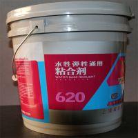 上海厂家供应pvc地板片材卷材水性胶水。塑胶弹性地板胶水