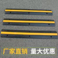 厂家直销道路橡胶减速带 电缆保护双线槽 双线槽减速带 厂家批发