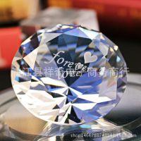 现货供应透明色机磨水晶玻璃钻石 家居摆件饰品 刻字logo纪念品