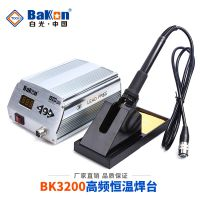 BK3200高频焊台 120W大功率焊台 120W电烙铁