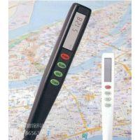 专用图纸测量笔CV-10/测距笔CV-10