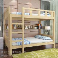 成都青年旅社床各类公寓家具实木衣柜按样式定做厂家