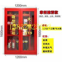 北京应急器械柜 消防展示柜厂家 消防柜厂家直销13832325603