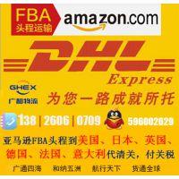 国际空运到亚马逊仓库时效好价格低免费上门提货服务