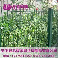 小区护栏网 庭院围栏 圈地护栏网