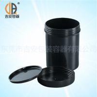 1L油墨罐 敞口直筒1升塑料包装瓶 旋盖带内盖包装罐 厂家直销