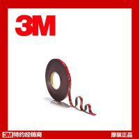 正品供应美国3M双面胶 3M超强VHB胶带 汽车内饰固定vhb胶带