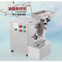 郑州旭朗XL-910油性物料专用粉碎机,花生芝麻,核桃粉碎设备,送三个筛网