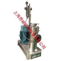 GMSD2000医药级微晶纤维素研磨分散机