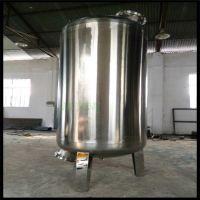 清又清正品不锈钢机械过滤罐壳体食品饮料电子厂纯净水预处理