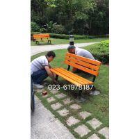 供应户外公园倚 小区长椅 重庆休闲椅 定制户外桌椅