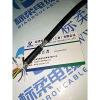 上海标柔机器人拖链电缆