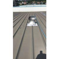 屋面自排风风机更换,防水补漏