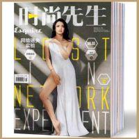 期刊设计,画册设计,深圳龙泩印刷包装专业定制