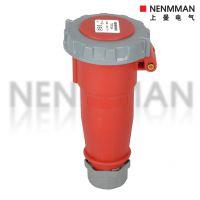 上曼电气NENMMAN工业连接器 TYP:544 三相四孔16A-6h IP67