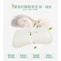 玮豪 美容按摩乳胶枕 泰国原装进口100%天然乳胶枕头 成人优等品60X40CM蝶形