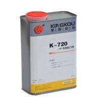 PVC板粘PP透明胶水 PP粘PVC高强度胶水 K-720PP塑料胶水