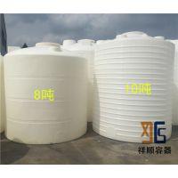 8T吨锥底混凝土水泥复配剂助磨剂复配罐 户外露天抗紫外线抗腐蚀