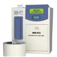 电解质分析仪知名品牌深圳希莱恒IMS-972C