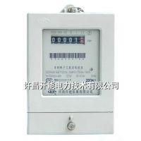 许继 DDSI566 现货供应 单相电子式载波电能表