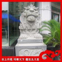 花岗岩港币狮 石雕狮子定制 香港汇丰狮